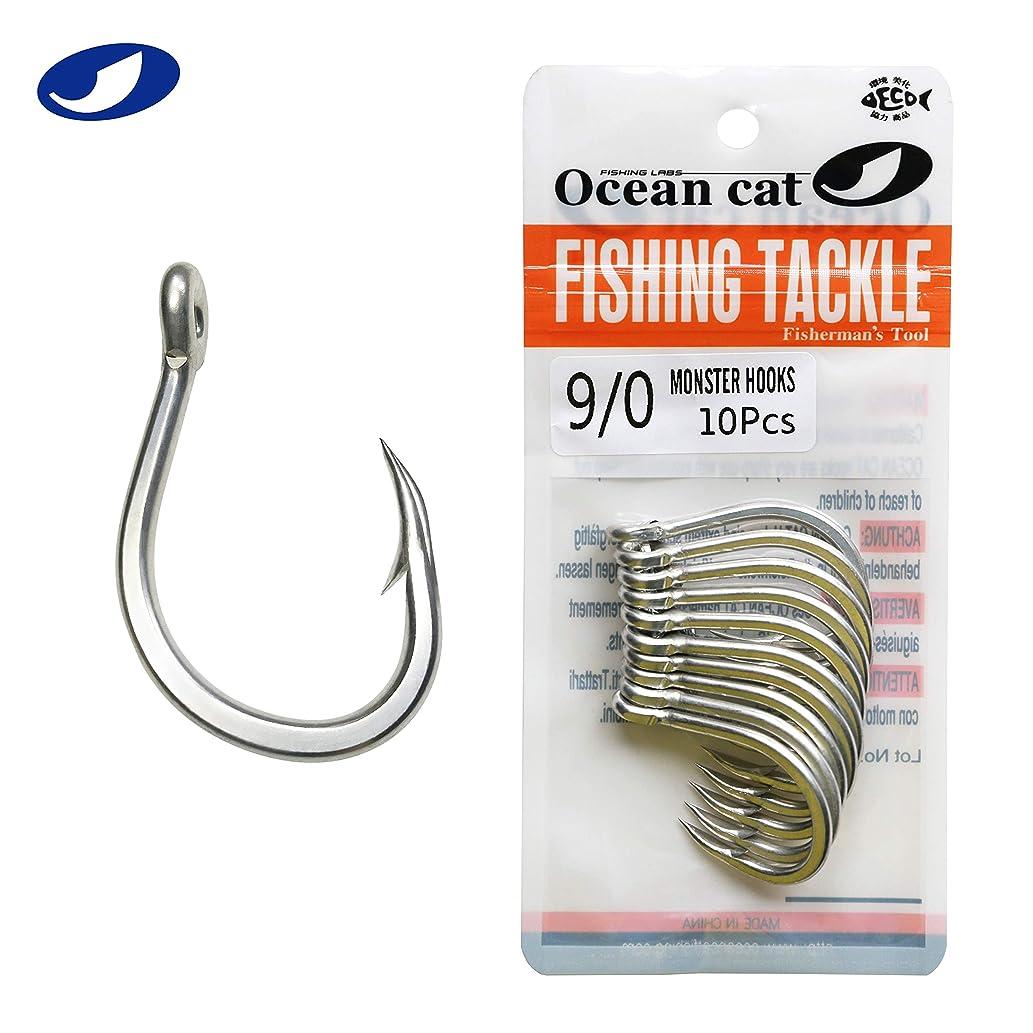 OCEAN CAT 10 Pcs/Pack Assist Hooks SJ-51 Monster Octopus Circle Hook Stinger Jigging Jigs Hook Slow Fast Fall Size 3/0,5/0,7/0,9/0