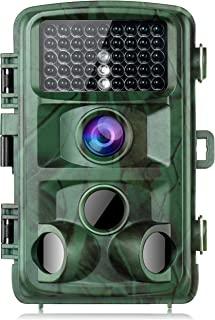 Best 2012 bushnell trail cameras Reviews