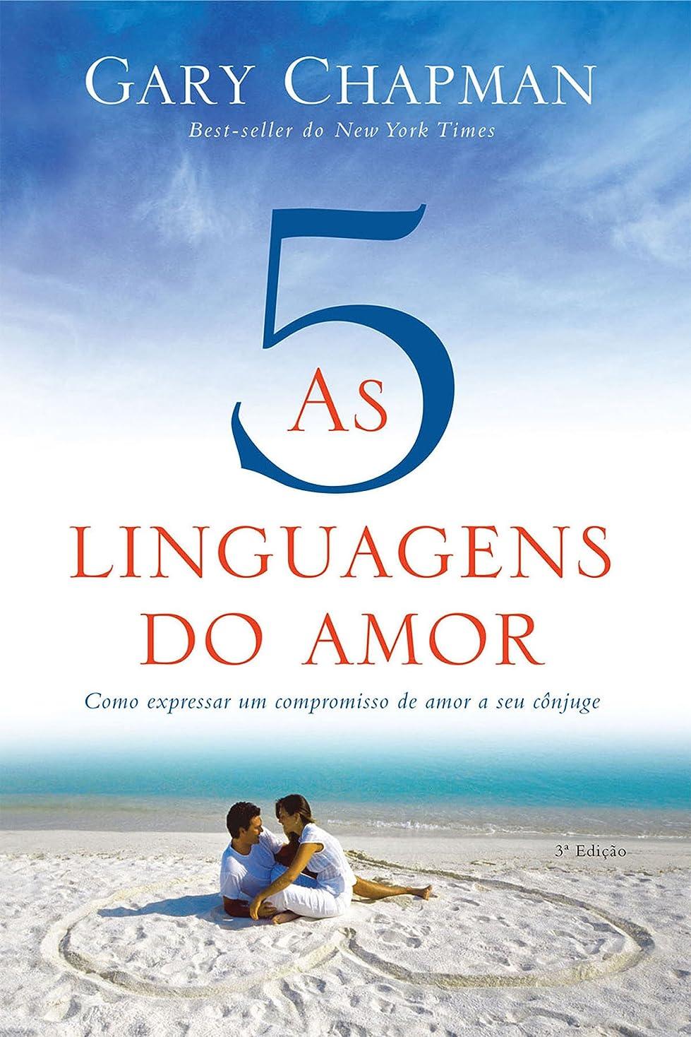 赤面アンケートリネンAs cinco linguagens do amor - 3a edi??o: Como expressar um compromisso de amor a seu c?njuge (Portuguese Edition)
