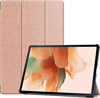 FTRONGRT Case for Samsung Galaxy Tab S7 FE Tablet, Ultra Slim Lightweight Shell Stand Cover Case, Premium Quality PU Leath...