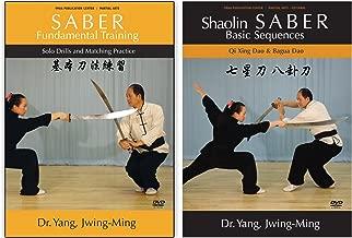 Bundle: SABER 2-DVD bundle - Saber Fundamentals DVD and Shaolin Saber Sequence DVD (YMAA) Dr. Yang, Jwing-Ming