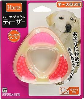 ハーツ (Hartz) デンタル ティーザー 中~大型犬用
