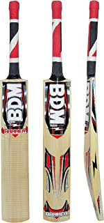 BDM Hammer Kashmir Willow Wood Short Handle Cricket Bat with Carry Case Adult Sizes - Choose Weight