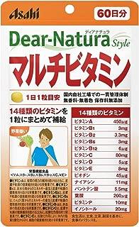 アサヒグループ食品 ディアナチュラマルチビタミン 60日分 60粒