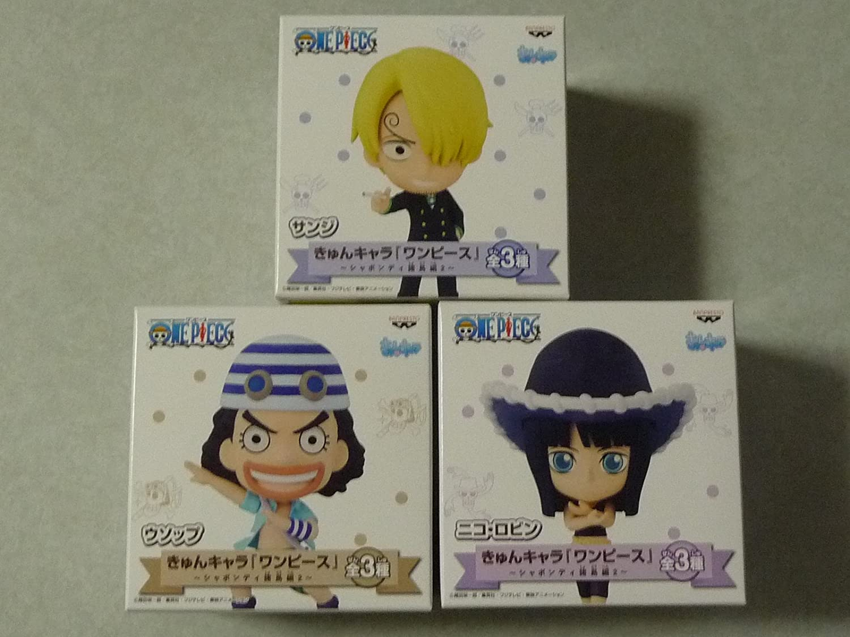 2 to Nico Robin One Piece Chara  shabondy Hen Kyun (japan import)
