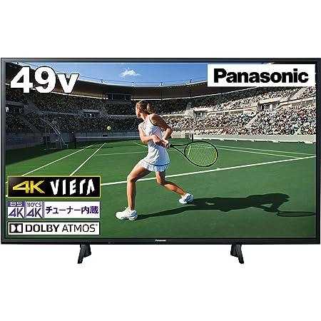 パナソニック 49V型 4Kダブルチューナー内蔵 液晶 テレビ Dolby Atmos(R)対応 VIERA TH-49HX750