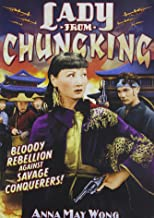 Wong, Anna Mae Collection: Lady From Chungking