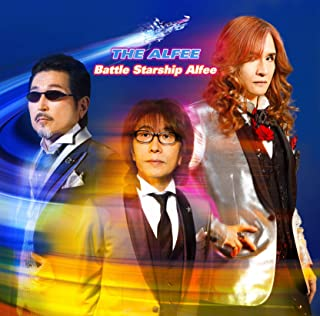Battle Starship Alfee(初回限定盤A)
