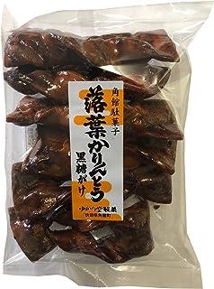 ゆかり堂製菓 黒糖がけ落葉かりんとう 6本 ×10袋