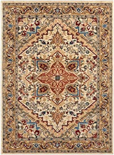 Luxe Weavers Howell Collection Oriental Ivory 5x7 Area Rug 2522