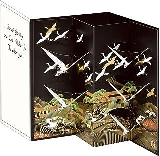 AAP48-1802 和風グリーティングカード/むねかた 立体 金箔 「群鶴図」(中紙・封筒付) 金箔押 再生紙