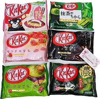 Nestle Japan Kit Kat candy bars Comparison 4 Bags Random Set Variety Assortment 4 Bags japanese chocolate