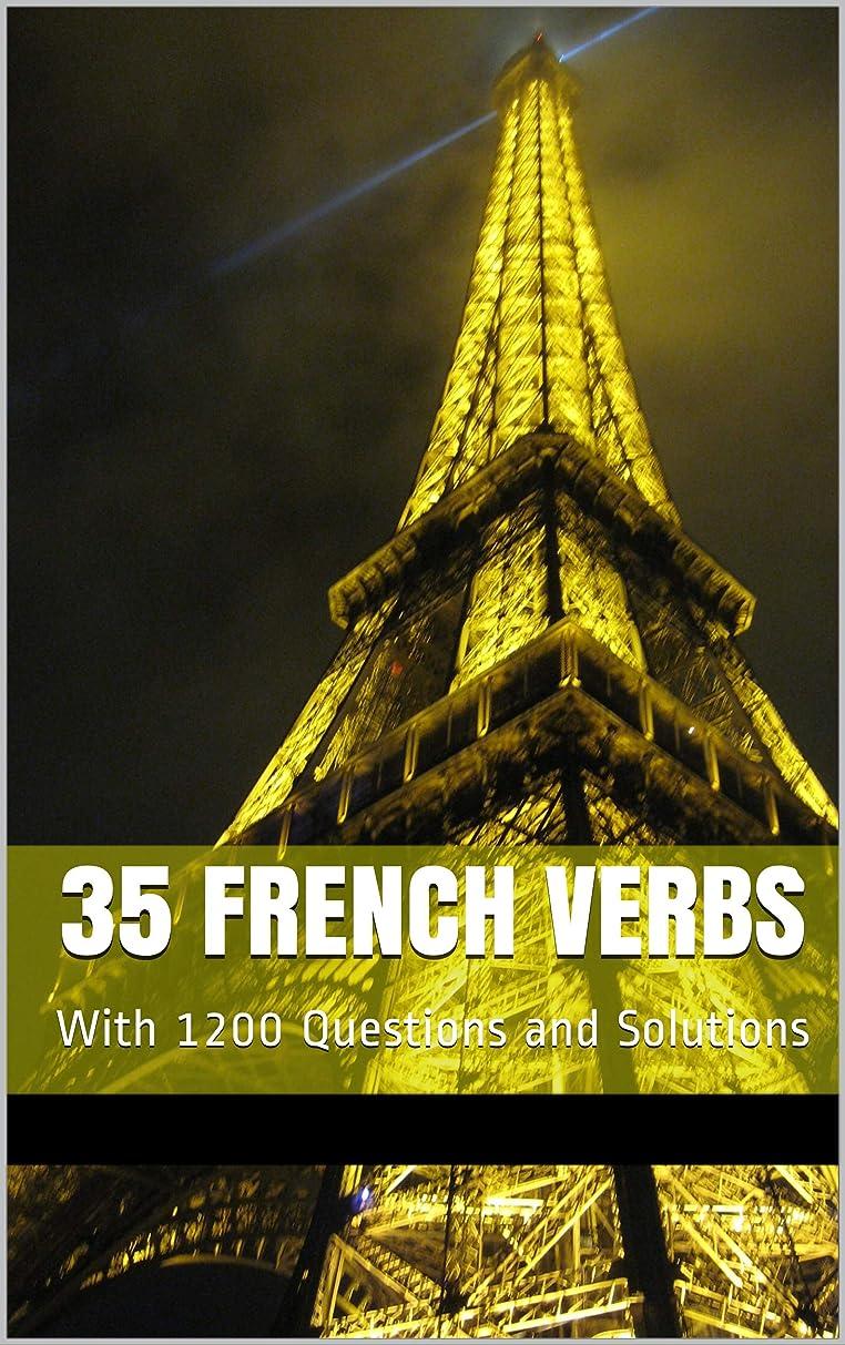 休暇ウナギ任命35 French Verbs: With 1200 Questions and Solutions (English) (English Edition)