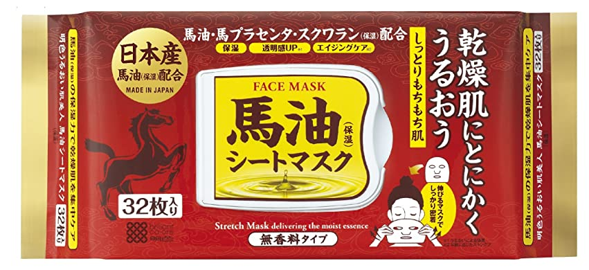 マトリックスピーク生じる明色うるおい肌美人 馬油シートマスク 32枚入り