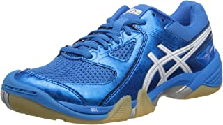 ASICS Women's Gel Dominion Volley Ball