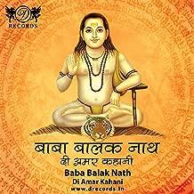 Baba Balak Nath Di Amar Kahani