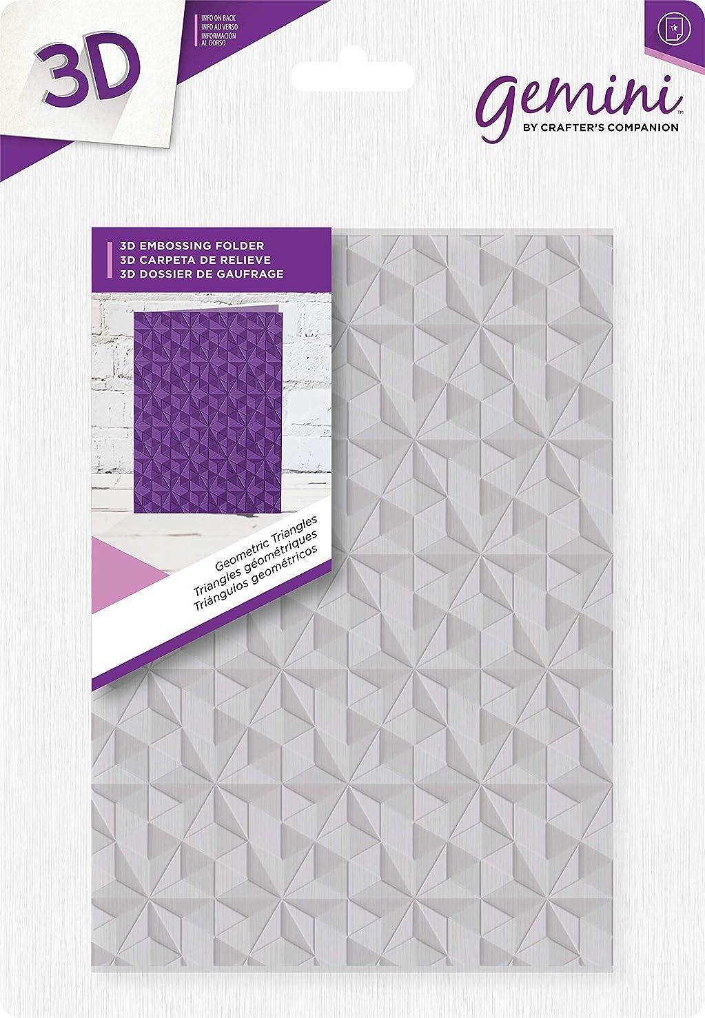 Gemini 3D Embossing Folder-Geometric Triangles, 5