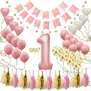 ZITA ELEMENT 誕生日 パーティー 飾り 風船 バルーン バースデー セット 数字 1歳 男 女 飾り付け ガーランド バナー