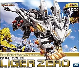 Zoids Japanese Kotobukiya Model Kit RZ041 Liger Zero