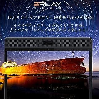 EVPAD Tablet i8 タブレット EPLAY TV タブレット TVPAD android TV BOX Tablet 10 インチ 2GB RAM 32GB ROM ナビゲーション カメラ付き テレビ wi-fiモデル Blueto...