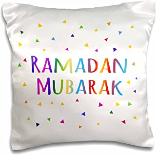 3dRose Ramadan Mubarak-Blessing for The Start of Muslim Fasting Festival-Pillow Case, 16-inch (pc_202099_1)