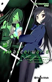 Accel World nº 02 (novela): La tempestad de la princesa escarlata (Manga Novelas (Light Novels))