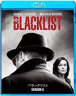 ブラックリスト シーズン6 ブルーレイ コンプリートパック(5枚組) [Blu-ray]