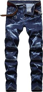 Men's Ripped Slim Jeans 5 Designs