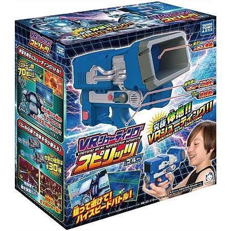 VR シューティング スピリッツ (ブルー)