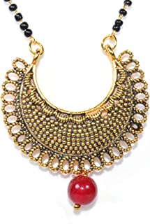 Frolics India Traditional Black Beads Mangalsutra Pendant with Black Beads Short Chain for Women - (Gold Plated)