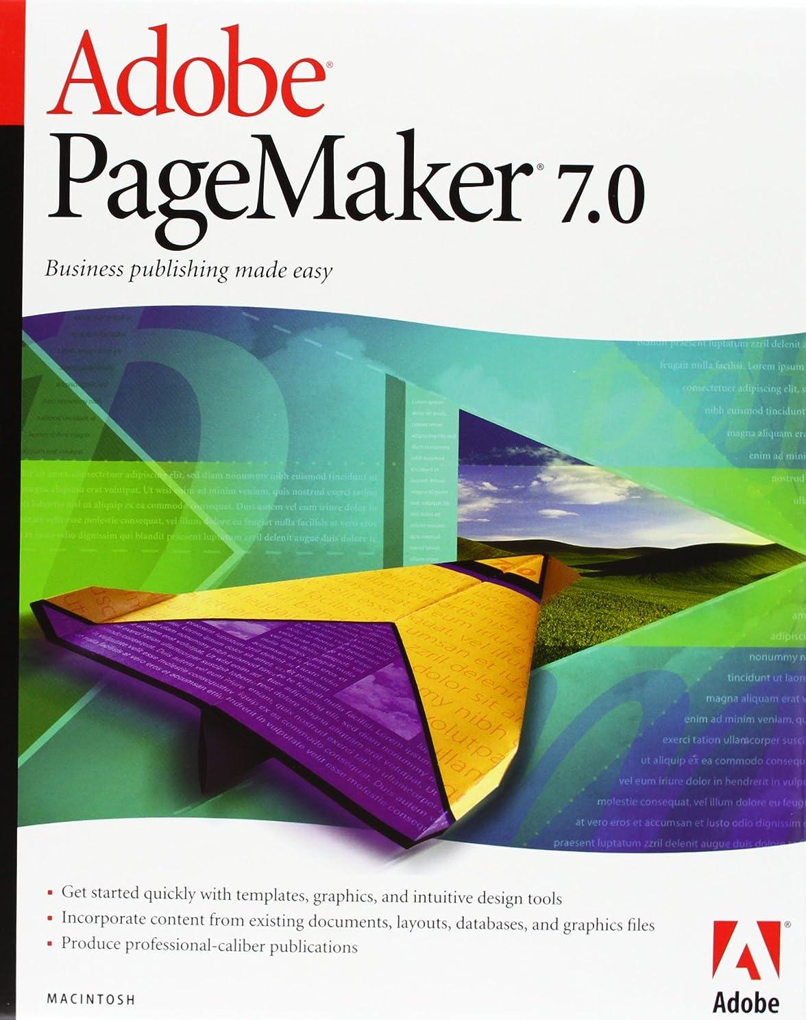 逸脱環境に優しい時期尚早PageMaker 7.0 英語版 (Mac)