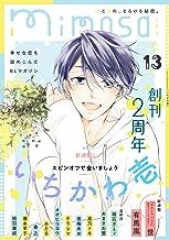 mimosa vol.13 [雑誌]