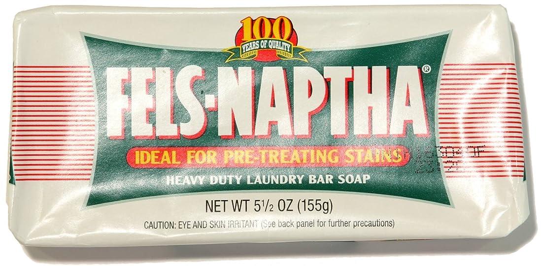 ますます交通渋滞ジャニスPack of 2 Fels Naptha Heavy Duty Laundry Bar Soap & Stain Remover 5.5oz by Dial