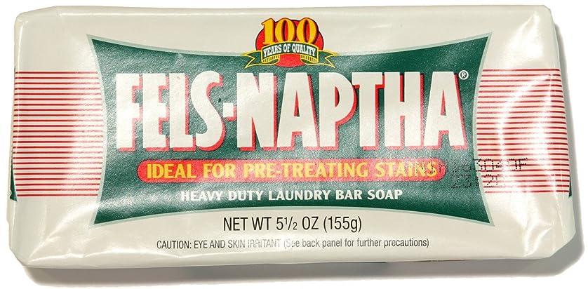 ストライド虚偽ロールPack of 2 Fels Naptha Heavy Duty Laundry Bar Soap & Stain Remover 5.5oz by Dial
