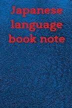 Japanese language book note