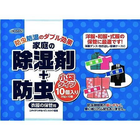 SEINAN 家庭の除湿剤+防虫 小袋タイプ(洋服ダンス・引き出し・収納ケース用) 35g×10個入り