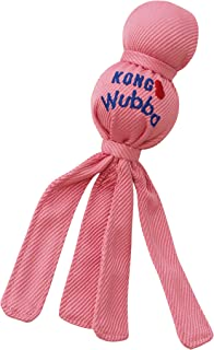KONG - Wubba Puppy - Nylon Tug of War Dog Toy (Assorted Colours) - For Small Puppy