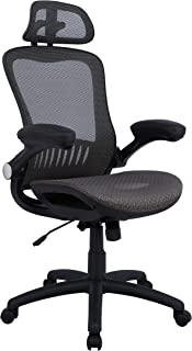 AmazonBasics - Adjustable High-Back Mesh Chair with Flip-up Arms and Head Rest – Grey, BIFMA Certified
