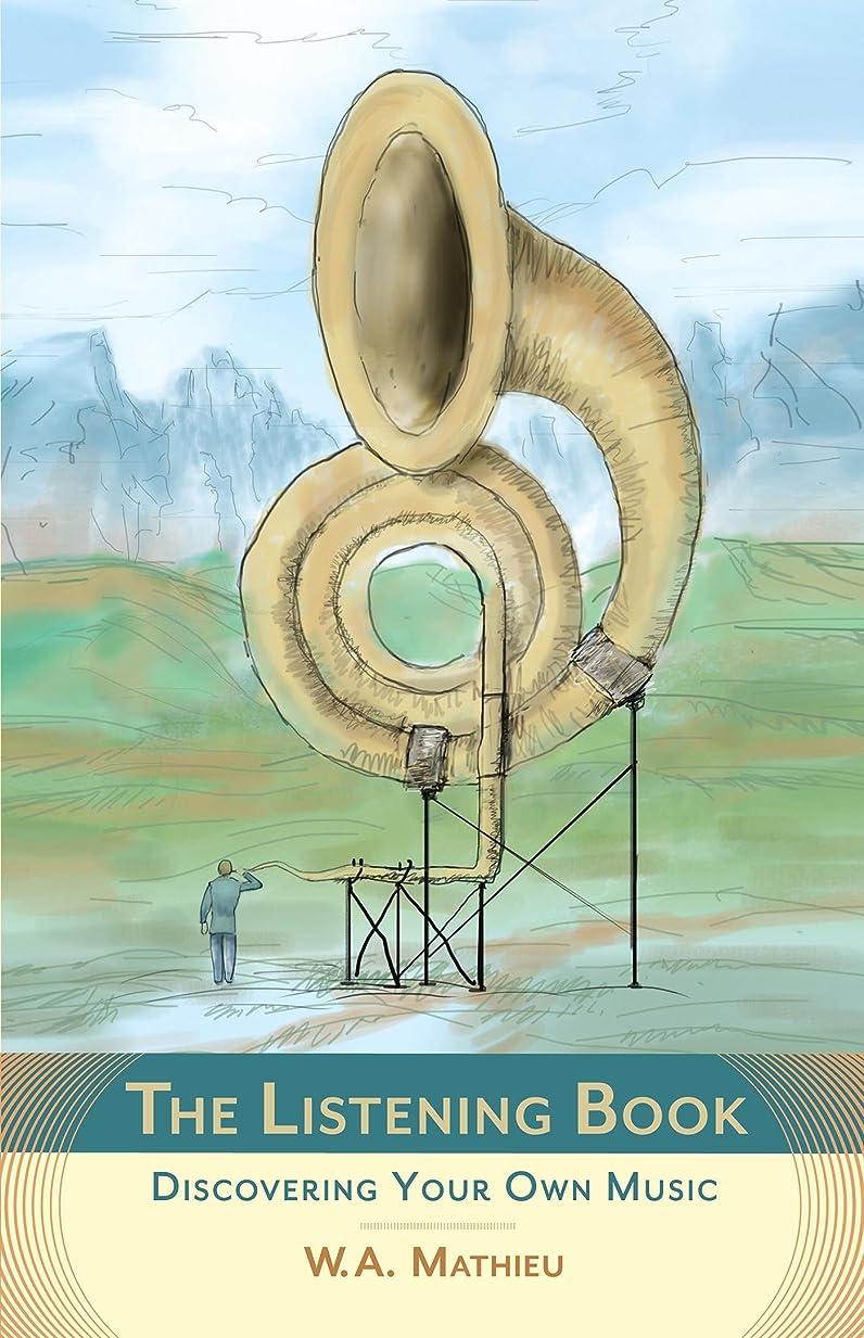 苦悩嵐のカートThe Listening Book (English Edition)