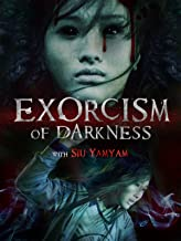Exorcism of Darkness (English Subtitled)