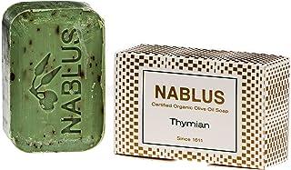 Nablus Soap natürliche Olivenölseife, Sorte: Thymian, handgemacht und palmölfrei, 100g