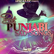 Best Punjabi Sad Songs, Vol. 1