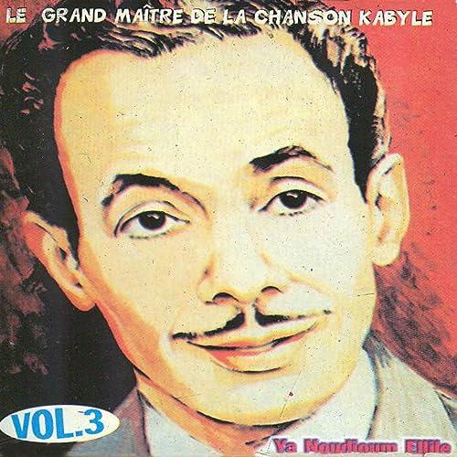 gratuitement chansons cheikh el hasnaoui