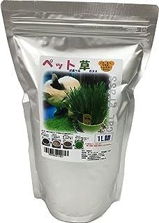 福花園種苗 ペットが食べる草のタネ 1L詰  *種子消毒(農薬)無し