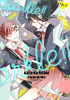 Sparkle!! ep.1 (PriaLコミック)