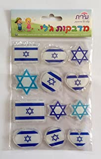 3D Israel Flag Removable Jelly Stickers Variety of Designs Gel Stickers – 1 Sheet Approximately Size 2