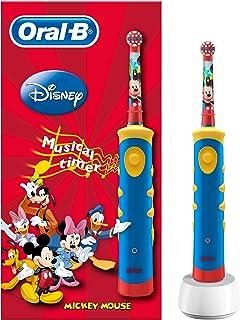 Oral-B Çocuklar İçin Şarj Edilebilir Diş Fırçası Mickey Mouse Özel Seri