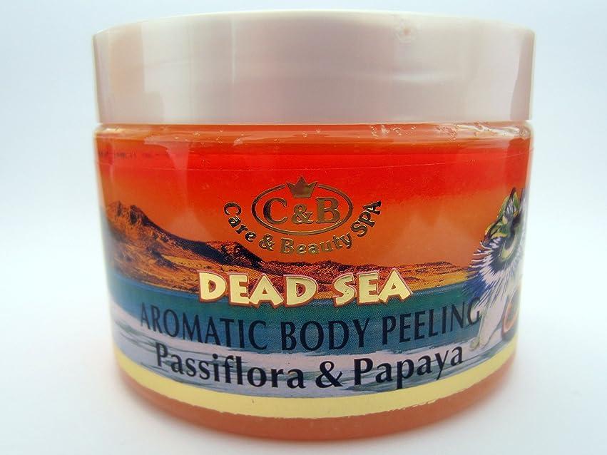 酸度スキップバケツ死海産ミネラル はがしマスク 300mL イスラエル製 美容 体の皮膚擦り込み 全皮膚タイプ ビタミンミネラル お顔のお手入れ用 (Passionflower – Papaya Body Peeling)