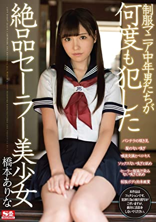 One Japanese Girl Many Men