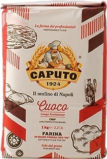 カプート サッコロッソ クオーコ (イタリア産小麦粉) 1kg